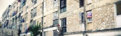 שיכוני דיור ציבורי | צילום: ניב חכלילי